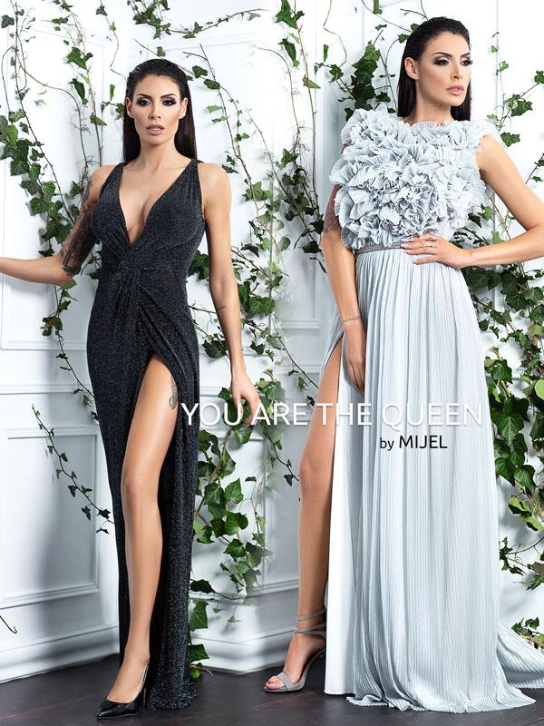 Бъди кралицата на бала! Тенденции в абитуриентските рокли през 2019